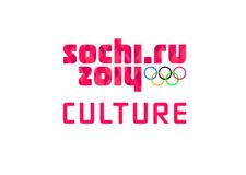Продлены сроки приема заявок на Всероссийский конкурс